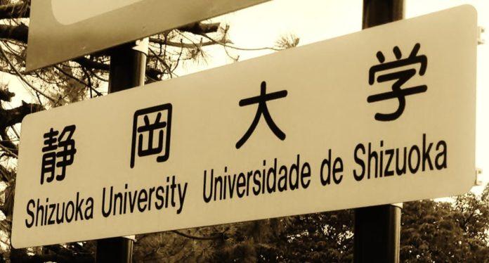 Universidad Shizuoka